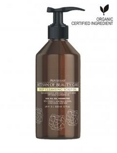 Deep Cleansing Scalp Oil Image